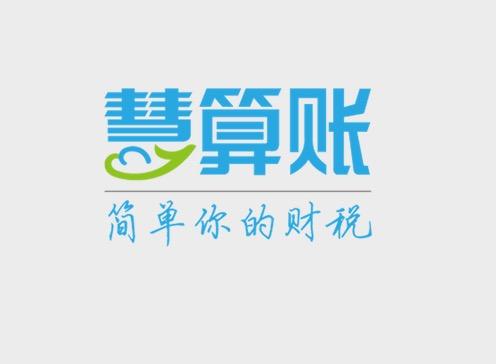 河南乐算会计服务有限公司