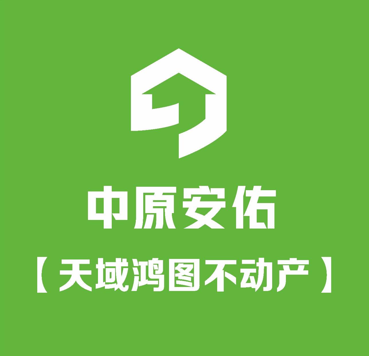 郑州天域鸿图房地产营销策划有限公司