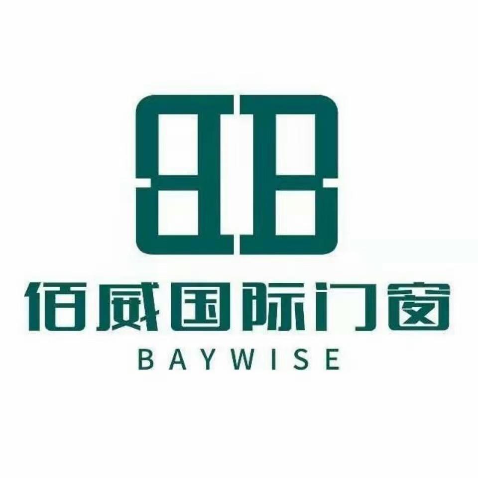 河南省郑州市怀南装饰工程有限公司
