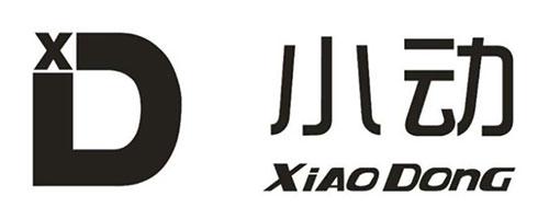 郑州小动电子科技有限公司